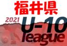 2021年度 第15回埼玉県第4種リーグ 北部地区 4/18結果募集!たくさんの結果入力ありがとうございます