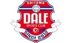 デールさいたまユース 体験練習会 4/16.30 5/7.14開催 2021年度 埼玉