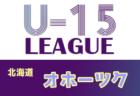 クマガヤSCライラック ジュニアユース 体験練習会 6/25開催!2022年度 埼玉