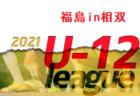 PROP FUKUOKA FC(プロップ)ジュニアユース 体験練習会 10/11他、クラブ説明会 10/24開催!2022年度 福岡県
