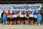 2020年度 AIFA U-14サッカーリーグ 地区1位大会 愛知県大会 優勝は一宮市立丹陽中学校!