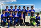 関西地区の今週末のサッカー大会・イベントまとめ【4月24日(土)・25日(日)】