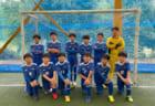 2021年度 マルナカカップ 第28回香川県少年サッカー選手権 U-12 組合せ掲載!6/12〜開幕!