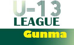 2021GuFAユースリーグU-13(群馬)7/4にBブロック開幕!リーグ戦績表ご用意しました!