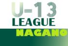 高円宮杯JFA U-18サッカーリーグ茨城 2021(IFAリーグ)結果速報9/4.5