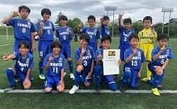 2021年度 第43回島根県ユースサッカーU-12交歓優勝大会 松江支部 優勝は玉湯FC!3位決定戦結果もお待ちしてます