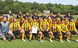 2021第33回九州なでしこサッカー大会(宮崎開催)優勝は東海大福岡!結果表掲載