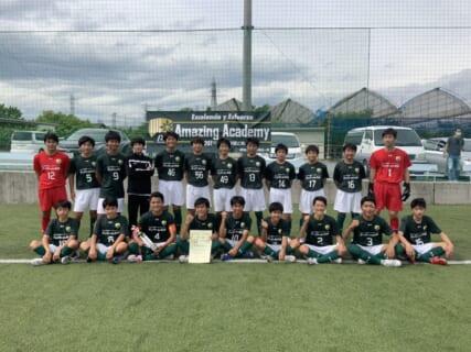 2021年度山梨県クラブユース(U-15)選手権大会 優勝はアメージングアカデミー!エルドラードFCとともに関東大会へ!