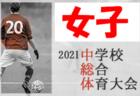 2020-21 さいたまデベロップメント(SD)リーグ(埼玉) プレーオフ優勝はアルコイリス!