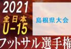 真岡高校 一日体験学習・部活動見学 8/18開催!2021年度 栃木県