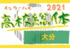 【 北海道文教大学附属高校メンバー紹介】2021北海道ルーキーリーグ