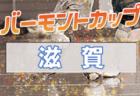 JFA U-12サッカーリーグ 2021 神奈川《FAリーグ》少女地区 前期 5/5までのAブロック結果更新!次はB5/23、A5/29他開催予定!結果入力ありがとうございます!!