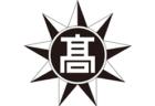 2021年度 北海道高校総体サッカー競技 函館支部予選会(インハイ) 優勝は函館大有斗!