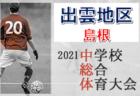 【LIVE配信実施中】福岡インハイ始まりました!沖縄インハイは5/18スタート!株式会社グリーンカードがサポートします。