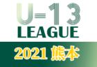 2021年度  第6回 金沢ユースチャレンジカップ 前期(石川開催)  優勝は京都先端科学大学附属高校!