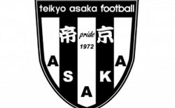 帝京安積高校 サッカー部練習会 6/27~8/14開催 2022年度 福島県