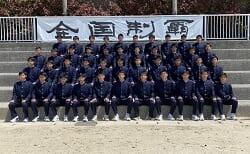 【大津高校(熊本県)メンバー紹介】2021 球蹴男児 U-16 リーグ(2021九州ルーキーリーグ)