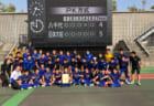 2021年度 第32回長崎県サッカー選手権大会 (天皇杯長崎県代表決定戦)  優勝はMD長崎!