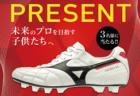 【プレゼント企画6月】モレリアⅡJAPANが3名様に当たる!MAKE GENESISS(sports Entertainment株式会社)
