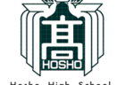 高円宮杯U-18サッカーリーグ2021埼玉 南部支部 7/28結果速報!