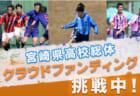 【JFAアカデミー堺】2022年度 入校選考1次試験は8/17,18!入校生選考試験説明会 6/26,7/4,7/18開催!