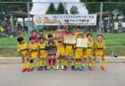 2021年度 第7回JCカップ U-11少年少女サッカー大会 新潟県大会 優勝はエスプリ長岡!