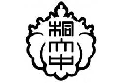 桐生大学附属中学校 志願者対象サッカー練習会 6/14.7/12.8/30.9/13開催 2022年度 群馬