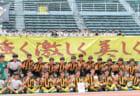 2021年度 JFA バーモントカップ 第31回全日本 U-12フットサル選手権大会群馬県大会 優勝は太田南!