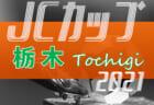 残10日・現在247,000円(24%)【6/23まで支援受付中】熊本県のインターハイを無料配信!熊本高体連サッカー専門部✕株式会社グリーンカードがクラウドファンディング