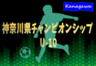 FC CORE(日田市) ジュニアユース 夏休み体験練習開催!2022年度 大分県
