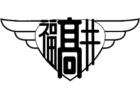 長野日大中学校 サッカー部クラブ体験会7/25開催 2021年度 長野