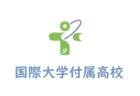 高体連からは大迫 塁 選手、廣井 蘭人 選手など5名が選出!U-17日本代表候補トレーニングキャンプ(6/19~23@千葉)メンバー発表!