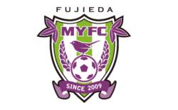 藤枝MYFC  ジュニアユース練習会  6/27,7/4開催!2022年度  静岡