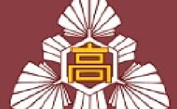 宮崎工業高校 部活動オープンスクール8/18開催 2021年度 宮崎県