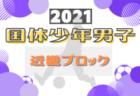 近畿大学附属新宮高校 オープンスクール 8/1開催!2021年度 和歌山県
