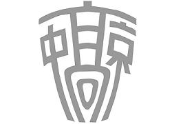 中京高校 オープンスクール 部活動見学あり 7/21,22,23 クラブ見学会9/18~開催 2021年度 岐阜