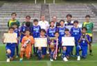 2021年度 第45回関東少年サッカー大会 埼玉県大会 優勝はレジスタFC!3チームが関東大会へ!