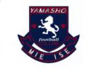 2021年度 第52回オホーツク中学校サッカー大会(北海道) 組合せ募集!6/27~開催!