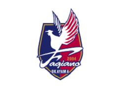 ファジアーノ岡山 ジュニアユース セレクション 9/11開催!2022年度 岡山県