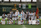 2021年度 白山・石川地区少年サッカーリーグin石川県【U-11前期】6/13まで中断 再開情報お待ちしております!