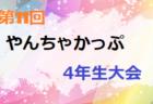 帯広北高校 クラブ体験会 8/7開催!2021年度 北海道