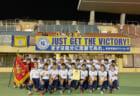 関西U-16~Groeien~2021(グロイエン・U-16ルーキーリーグ) 7/25までの結果掲載!次節7/31
