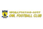 2021年度 栃木県高校女子サッカー選手権大会  文星女子がPK戦を制して4連覇達成!! 宇短附とともに関東大会出場!全結果揃いました!