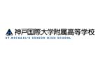 2021年度 第41回RKC杯 高知県少年サッカー大会 中学年の部 7/3.4結果情報お待ちしています!