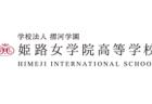 FC.GIUSTI世田谷 ジュニアユース体験練習会 7/19他開催 2022年度 東京