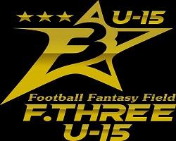 F.THREE ジュニアユース練習会 7/22.23開催 2022年度 新潟
