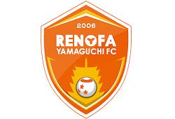 【再延期・日程変更】レノファ山口FC U-18 セレクション 9/19開催へ変更  2022年度 山口県