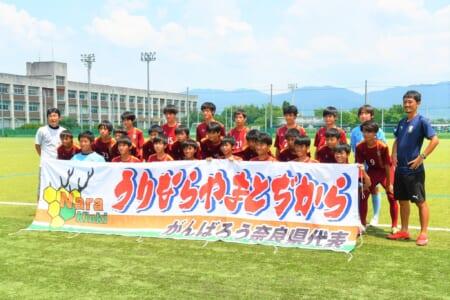 2021年度 第72回奈良県中学校総合体育大会 サッカーの部 優勝は上中学校!