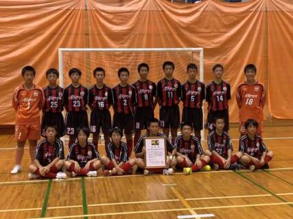 2021年度 JFA第27回全日本U-15フットサル選手権大会 奈良県大会 優勝はアスペガスFC!