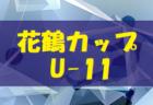 岩渕真奈選手の同点ゴールで初戦はドロー!日本代表【女子】 世界最高峰の大会を楽しもう!グループステージ第1節終了、第2節7/24